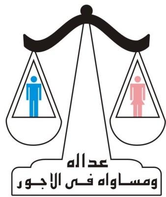 مؤسسة المرأة الجديدة