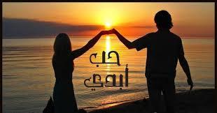 "Photo of ومن الحب ما يقتل "" قصه حقيقية """