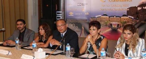 "Photo of القاهرة"" "" هادسون "" مؤتمر عالمي لدعم المرأة أكتوبر القادم"
